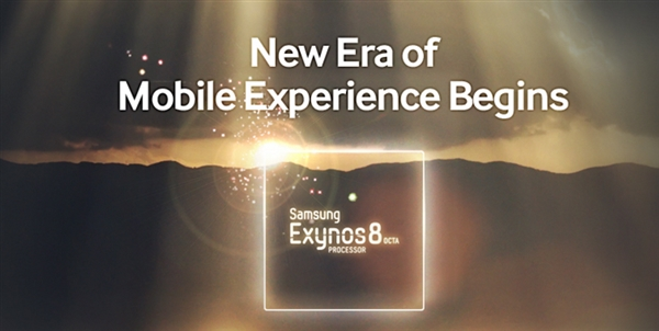 Эволюция мобильных процессоров Samsung за 15-летнюю историю существования – фото 1