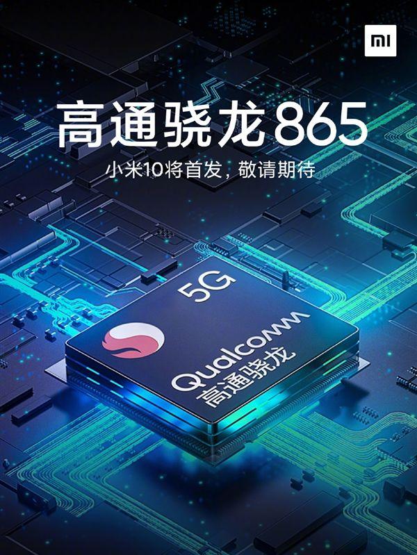 Xiaomi Mi 10: флагман в двух версиях и с быстрой зарядкой
