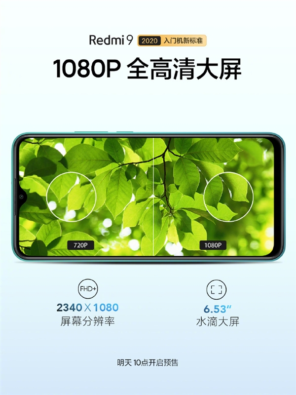 Xiaomi: Helio G80 — это Snapdragon 835 наших дней по мощности. Redmi 9A уже скоро? – фото 3