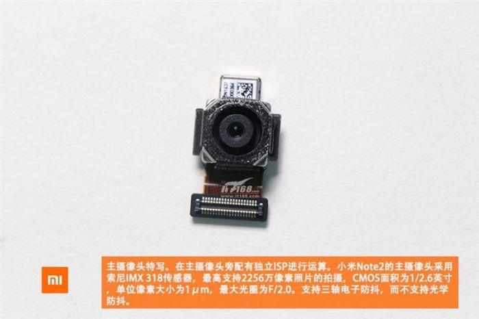 Xiaomi Mi Note 2 разобрали для идентификации компонентов и оценки качества сборки – фото 15