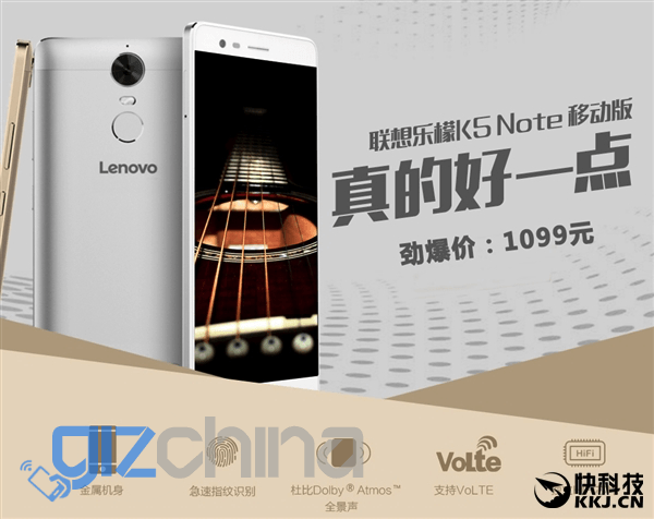 Lenovo K5 Note: официально представлен еще один смартфон с Helio P10 – фото 2