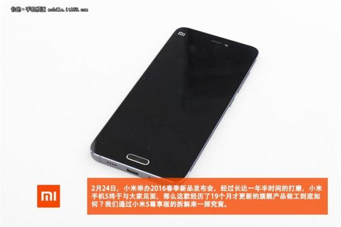 Xiaomi Mi5 уже успели разобрать. Фотоотчет – фото 2