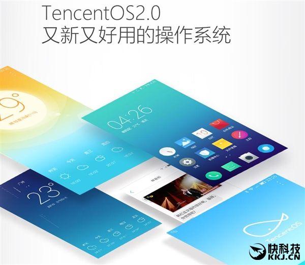 InFocus Blue Whale S1 получил процессор Helio P10, 4+32 Гб памяти, Tencent OS 2.0 на основе Android 6.0 и ценник в $152 – фото 5