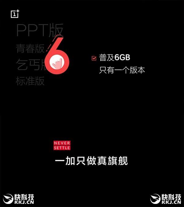 OnePlus X не получит преемника – фото 1