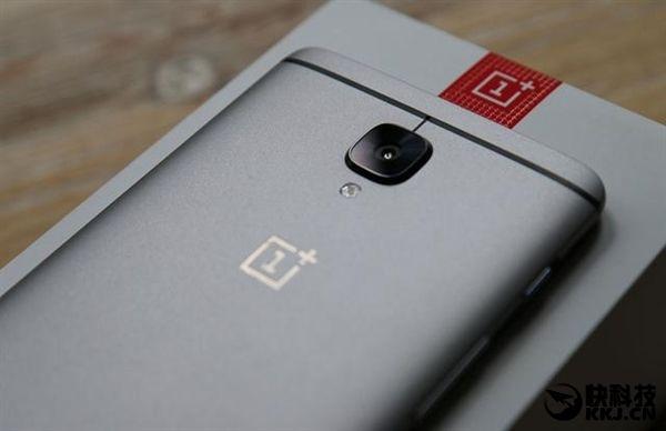 OnePlus 3T получит Snapdragon 821, 6 ГБ ОЗУ и улучшенную камеру – фото 2