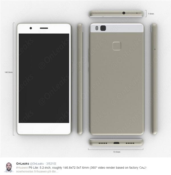 Huawei P9 Lite получит только одну тыльную камеру. Первые изображения мини-версии будущего флагмана – фото 1