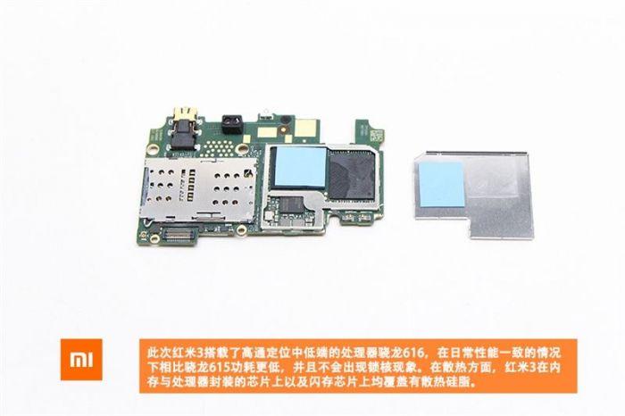 Xiaomi Redmi 3: предлагаем заглянуть внутрь корпуса – фото 11