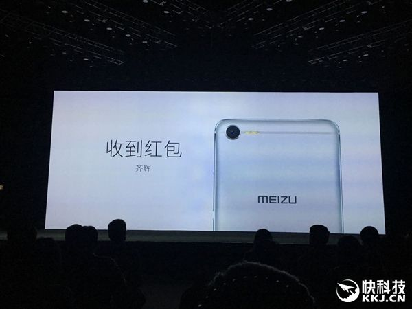 Премьера Meizu E2: чип Helio P20, быстрая зарядка и многофункциональная LED-вспышка – фото 12