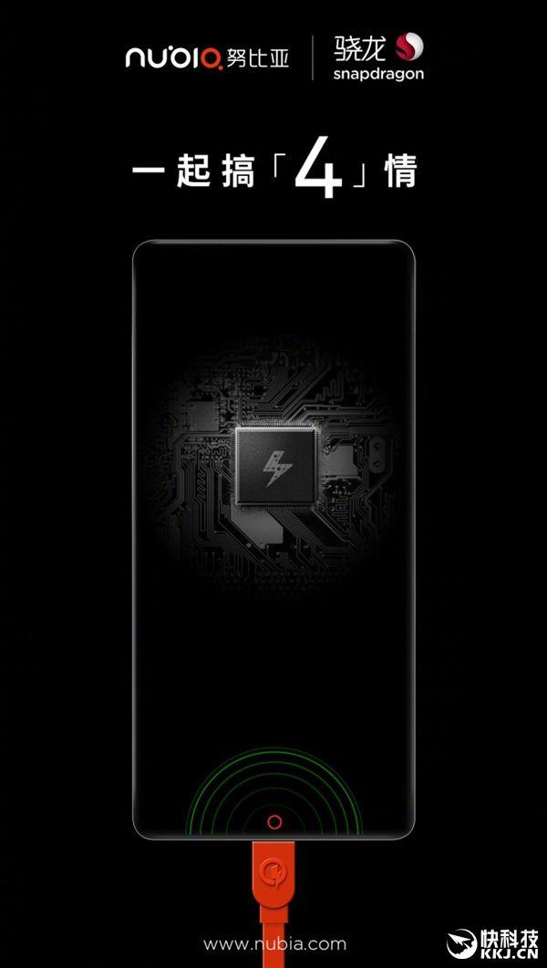 Nubia Z17 с технологией Quick Charge 4.0 позволит быстро заряжать смартфон – фото 3