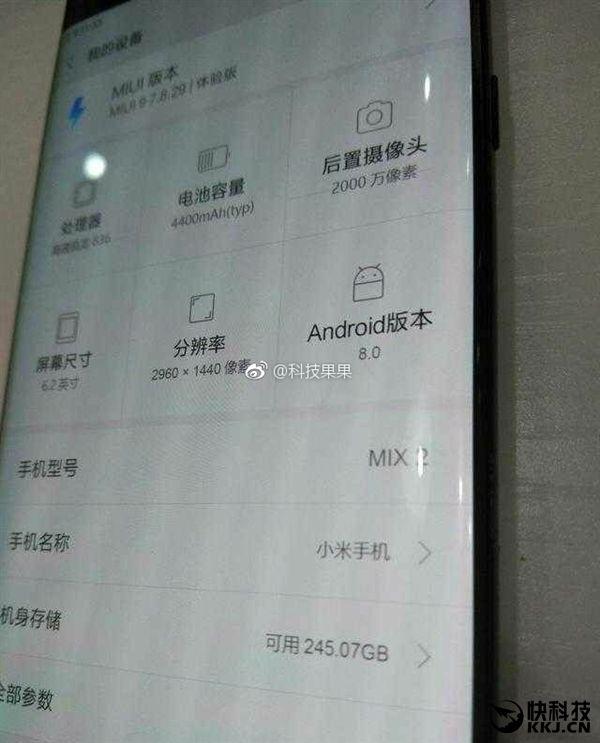 Характеристики Xiaomi Mi MIX 2: все по-взрослому и мощно – фото 2