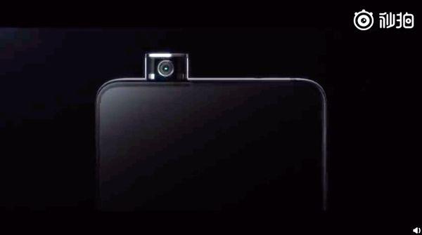 Redmi K20 Pro. Компания определилась с названием флагмана? – фото 2