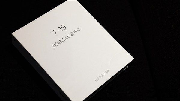 Meizu MX6: спецификации по данным AnTuTu, дата релиза и очередные слухи о цене – фото 1