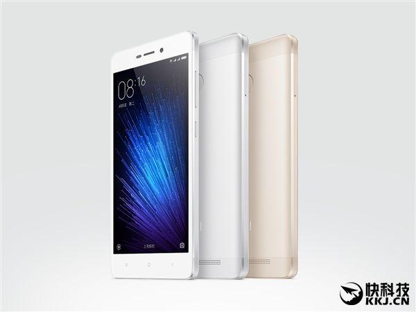 Xiaomi Redmi 3X: представлена модификация Redmi 3 для китайского рынка – фото 4