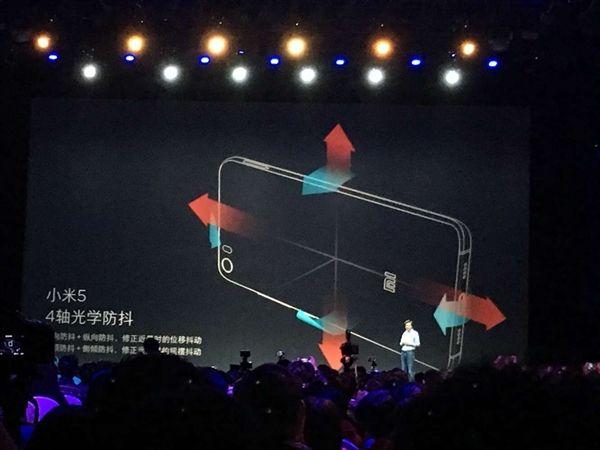 Xiaomi Mi5 получил основную камеру с сенсором Sony IMX298 на 16 Мп и 4-осевой стабилизацией изображения – фото 5