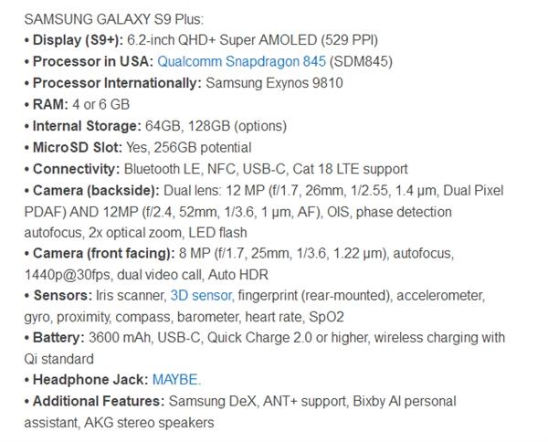 Samsung Galaxy S9 и Galaxy S9+: назвали все характеристики флагманов – фото 4