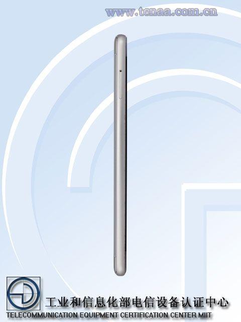 ZTE Nubia Z11 c Snapdragon 820 и 16 Мп камерой сертифицирован в Китае – фото 3