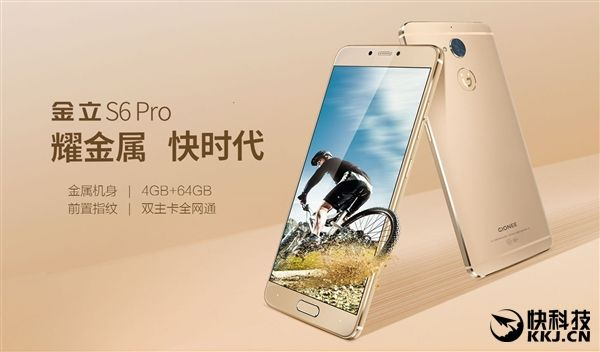 Gionee S6 Pro получил процессор Helio P10, 4 Гб ОЗУ, 64 Гб ПЗУ и ценник в $307 как у базовой версии Xiaomi Mi5 – фото 1