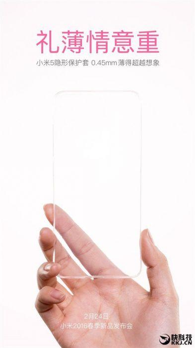 Xiaomi Mi5: раскрыто расположение элементов на корпусе флагмана по фотографиям чехла – фото 2