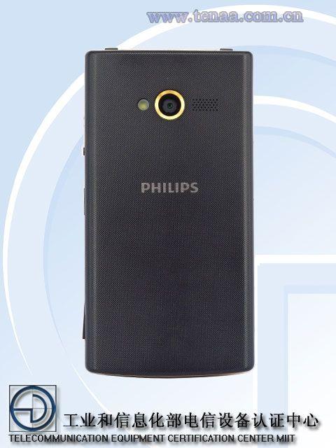Philips V800 – еще один смартфон-раскладушка с двумя дисплеями – фото 5