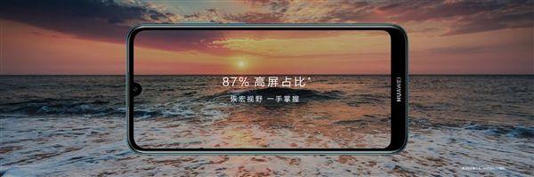 Представлены смартфоны Huawei Enjoy 9S и Enjoy 9e, а также планшет MediaPad M5 Lite – фото 7