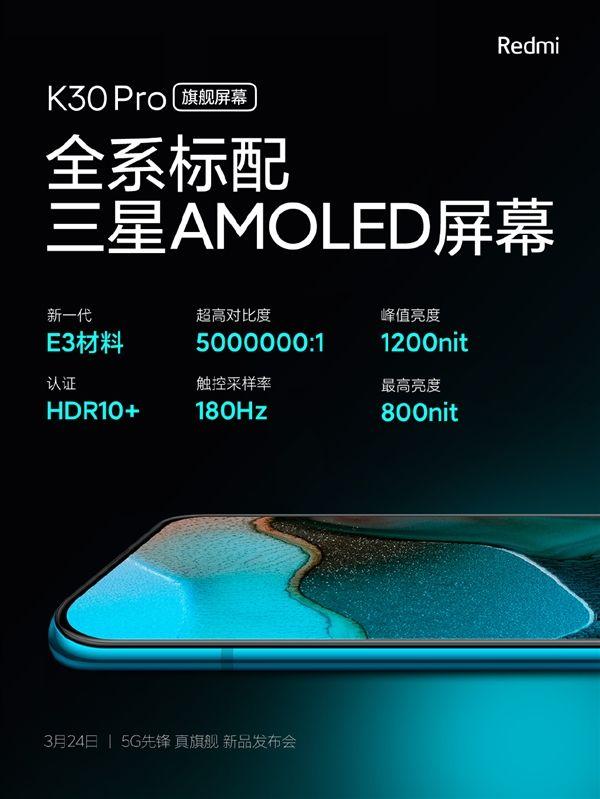 Подробности о Redmi K30 Pro: новый цвет, AMOLED-экран и быстрый сенсор – фото 3