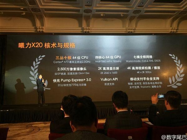 MediaTek официально представил Helio X20 и X25 на конференции в Шэнчжэне – фото 2