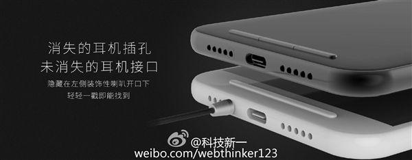 Дизайн Smartisan T3 удивит нас скрытым аудио разъемом и сканером отпечатков пальцев с логотипом бренда – фото 2