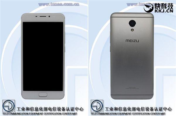 Неизвестный смартфон Meizu замечен на сайте TENAA – фото 1