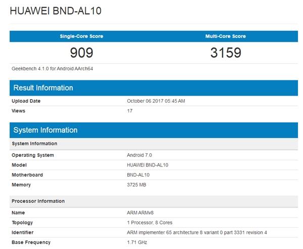 Huawei Honor 7X с чипом Kirin 659 и экраном с соотношением сторон 18:9 сертифицирован в TENAA – фото 5
