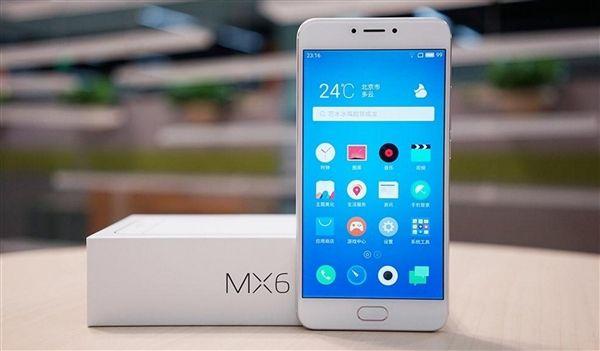 Почему Meizu не выпустит MX7 – фото 1