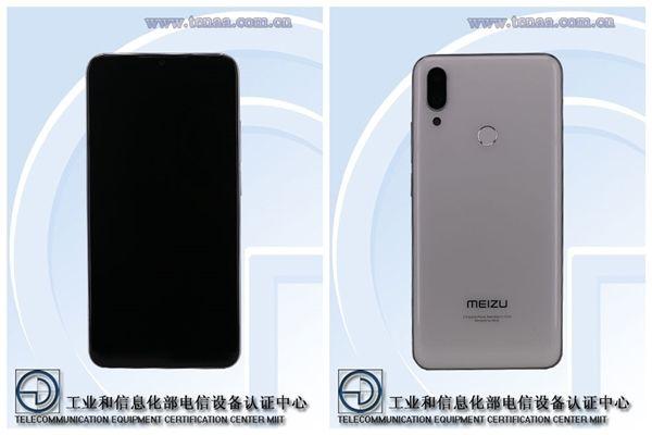 Meizu Note 9 прошел испытание в AnTuTu – фото 2