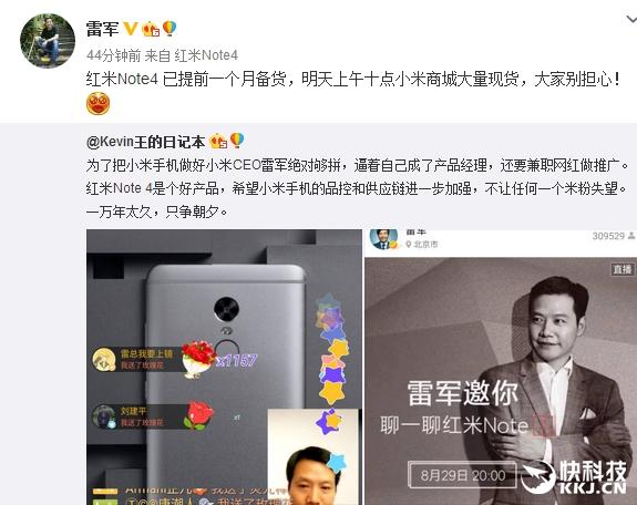 Xiaomi Redmi Note 4: второй раунд продаж нового смартфона – фото 2