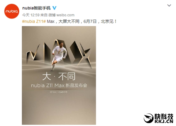 Nubia Z11 Max с 6-дюймовым дисплеем и чипом Snapdragon 652 представят 7 июня – фото 1