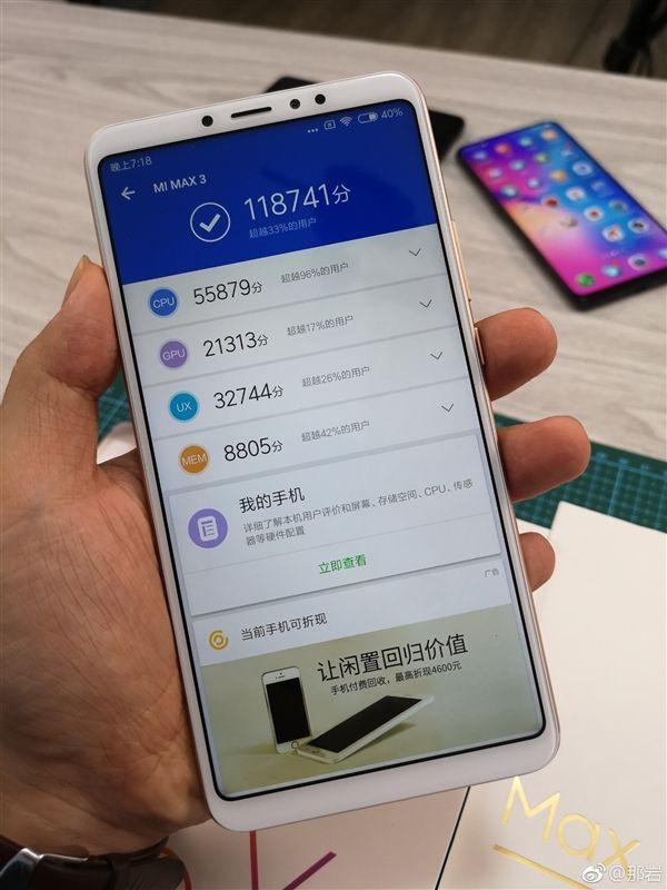 Xiaomi Mi Max 3 испытали в бенчмарке AnTuTu – фото 1