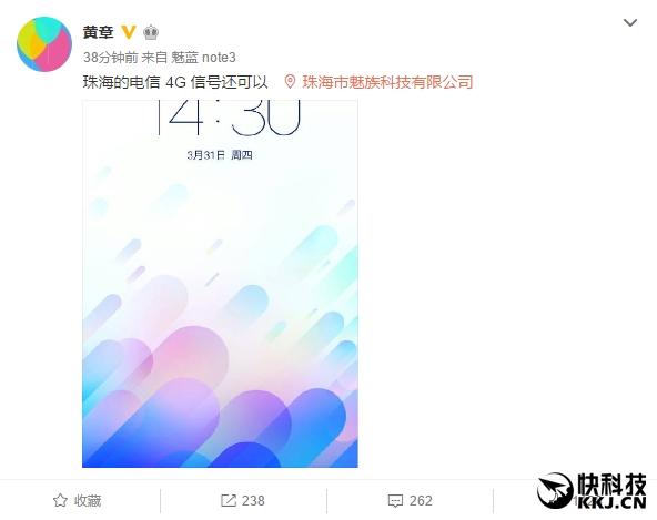 Meizu M3 Note: очередная порция слухов за неделю до презентации – фото 2