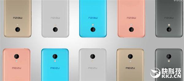 Meizu M3 (Meilan 3, M3 Mini, Blue Charm 3) представлен официально: $92 за версию 2+16 ГБ и $123 за версию 3+32 ГБ – фото 4