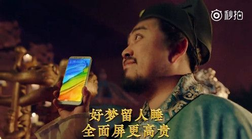Xiaomi Redmi 5 и Redmi 5 Plus показали на видео до анонса – фото 6