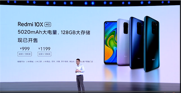 Представлен Redmi 10X 4G: антикризисный Redmi Note 9 для рынка Китая – фото 4