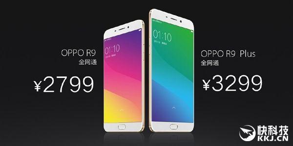 Oppo R9 и R9 Plus были официально представлены сегодня – фото 2