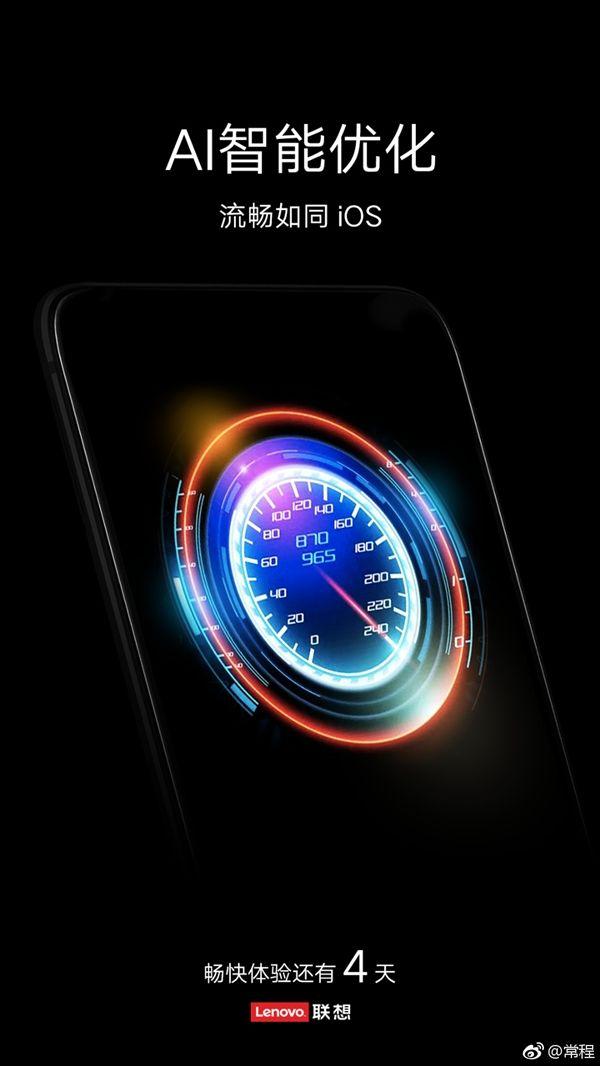 Lenovo S5 получит операционную систему «как iOS» – фото 2