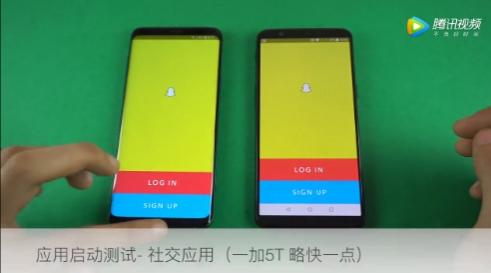 Samsung Galaxy S9+ против OnePlus 5T в тесте на скорость работы – фото 3
