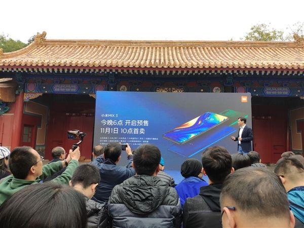 Представлен Xiaomi Mi Mix 3: флагман-слайдер с 10 Гб оперативки – фото 7