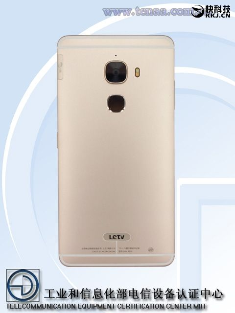 LeTV Le Max Pro (X910) прошел сертификацию в Министерстве промышленности Китая. Гонка за первенство устройств с чипом Snapdragon 820 с Xiaomi Mi5 и Samsung Galaxy S7 продолжается – фото 2