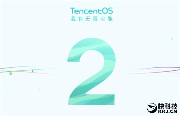 InFocus M888 с процессором Helio X20 (МТ6797) и TencentOS 2.0 на базе Android 6.0 представят 30 мая – фото 2