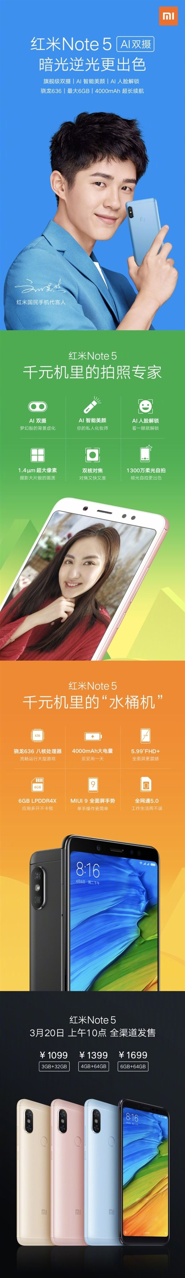 Анонс Xiaomi Redmi Note 5 в Китае: выносливый, привлекательный и с «мозговитыми» камерами – фото 10