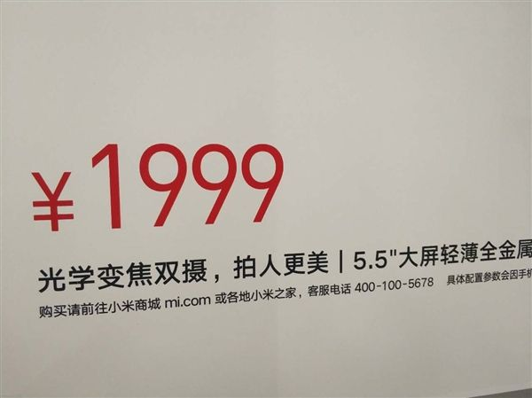 Названа цена на Xiaomi X1 или Lanmi X1 – фото 2
