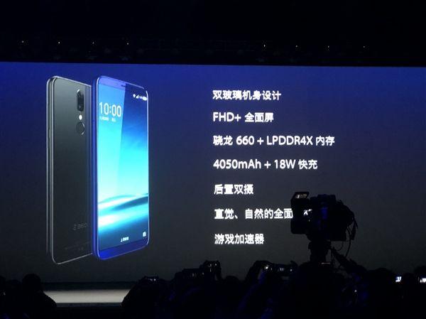 Анонс 360 N6 Pro: дисплей 18:9, Snapdragon 660 и аккумулятор на 4050 мАч – фото 3