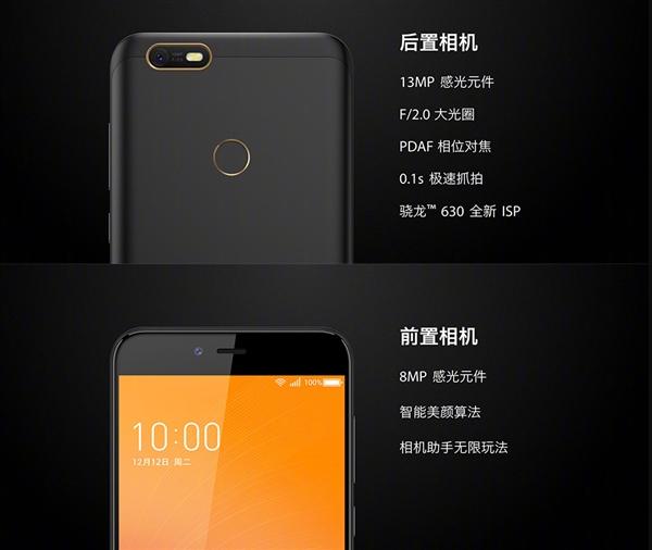 Анонс 360 N6 и N6 Lite: платформа Snapdragon 630, емкие аккумуляторы и ценник от $150 – фото 10