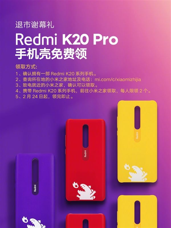 Прощай, Redmi K20 Pro – фото 2