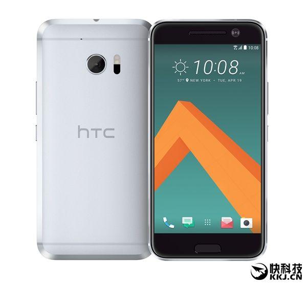 HTC Bolt будет выглядеть как HTC 10 и лишится 3,5 мм аудиоджека – фото 2